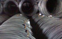 thị trường sắt thép xây dựng tại việt nam