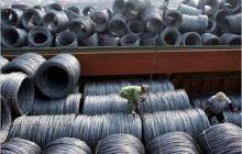 đại lý sắt thép xây dựng cung cấp toàn quốc