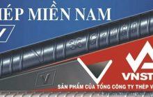 Báo giá thép MIền Nam mới nhất từ đại lý cấp 1 thép Miền Nam